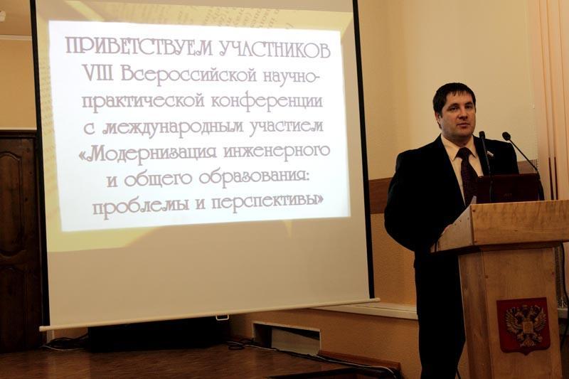 Всероссийская научно-практическая конференция с международным уч