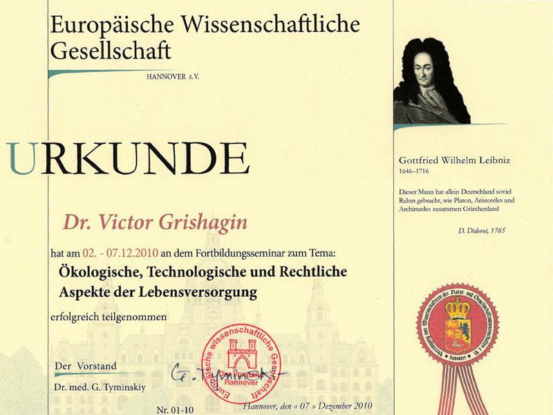 Сотруднику ЮТИ ТПУ присвоено звание почетного ученого Европы