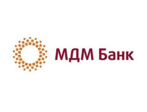 Семинар по кредитным продуктам МДМ Банка