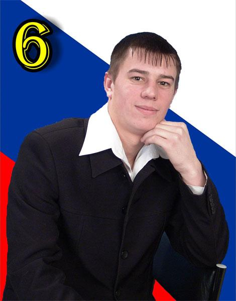 29 февраля в 18.00 в ДК «Победа» состоится городской шоу-конкурс