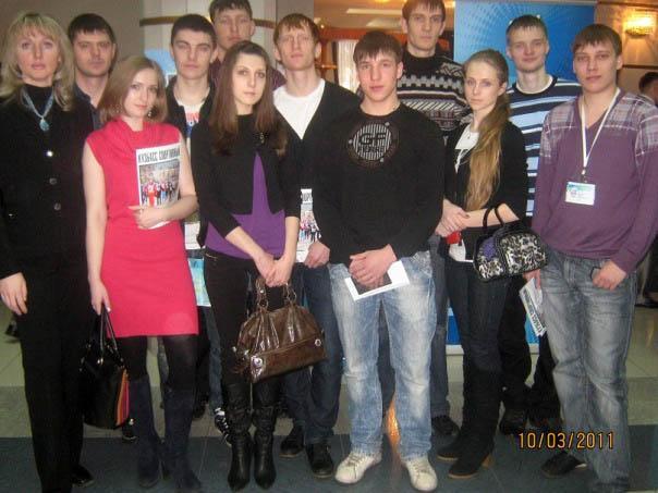 Форум «Кузбасс спортивный»