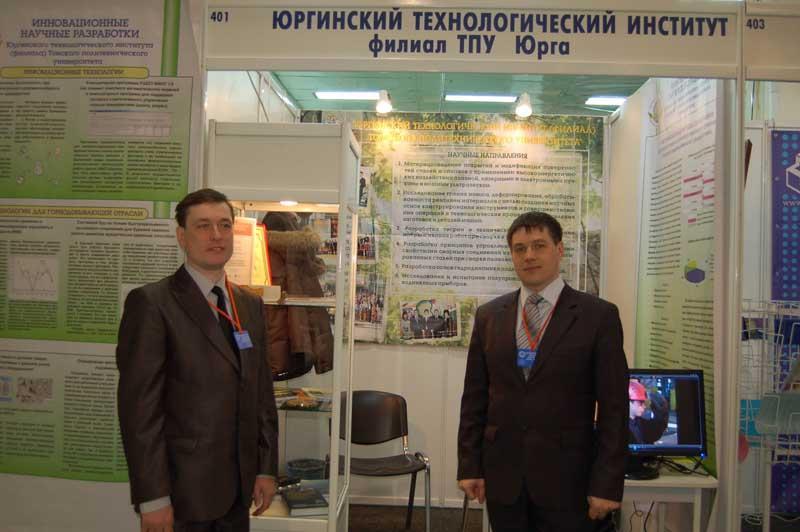 Разработка кафедры Сварочного производства ЮТИ ТПУ получила Боль