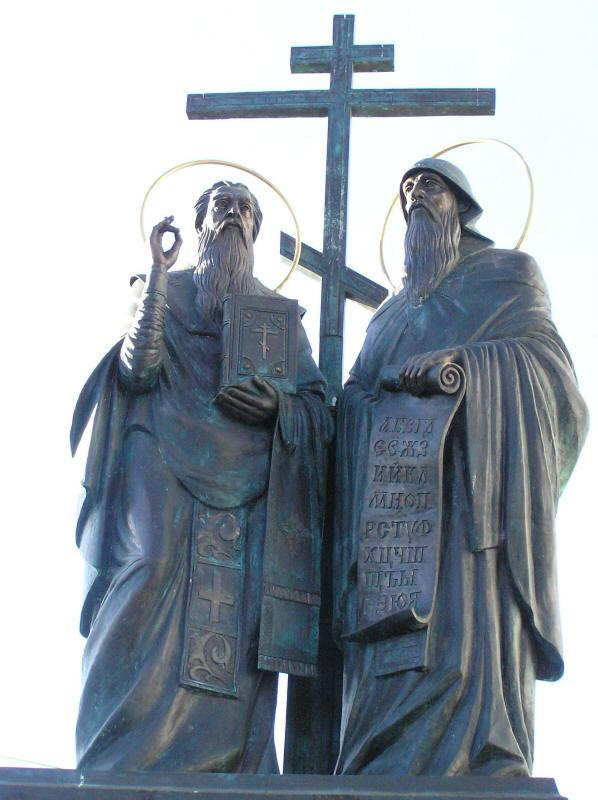 22-24 мая 2011 года состоятся 3-и Духовно- исторические чтения п