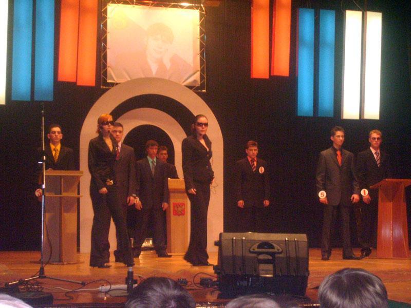 29 февраля в ДК Победа  состоялся конкурс «Парень удачи – 2008»