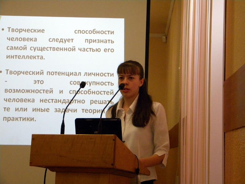 Итоги проведения II Всероссийской научно-практической конференци