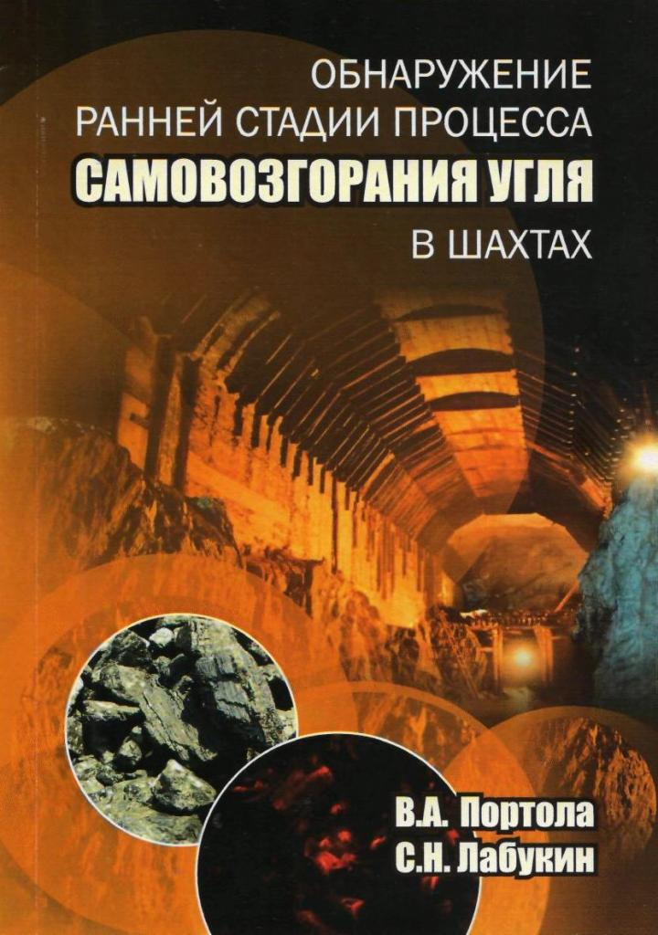 Издательством Томского политехнического университета выпущена мо
