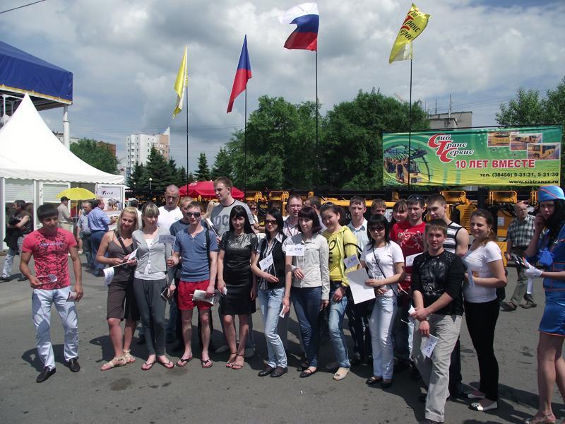 «Уголь России и Майнинг-2011»