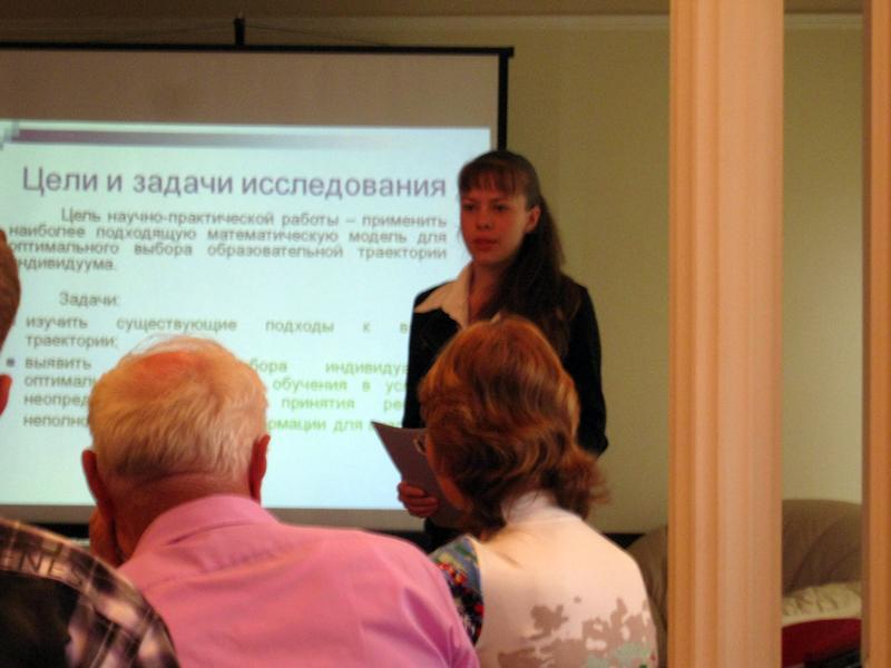 Пять грантов Российского фонда фундаментальных исследований на к