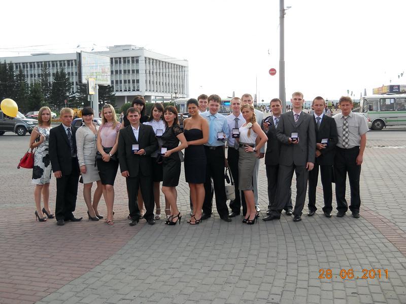 Церемония чествования выпускников отличников