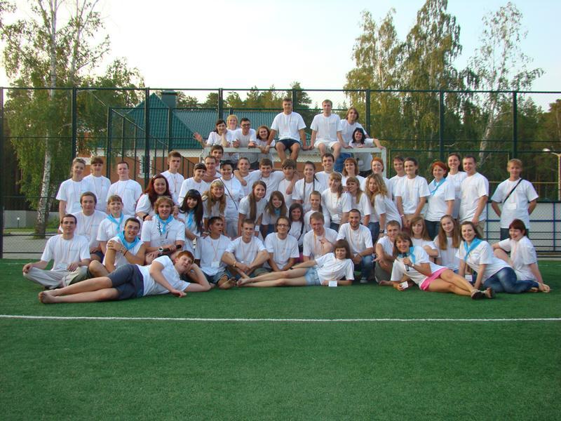 Международный лагерь для молодежи из числа российских немцев