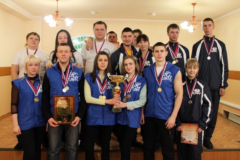 Спортивный клуб ЮТИ ТПУ  формирует команды студентов для участия