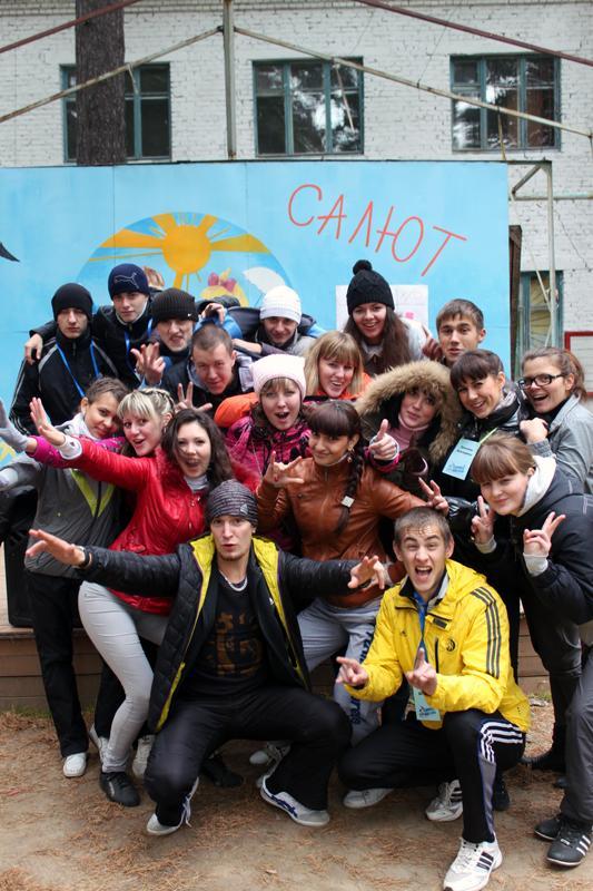 Школа Студенческого Актива-2011.