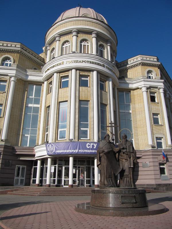 Сессия российского акустического общества в Саратове.