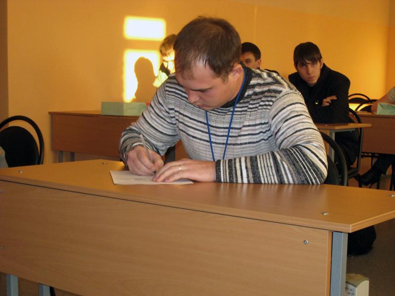 Олимпиада для студентов ЮТИ ТПУ и других учебных заведений по «Т