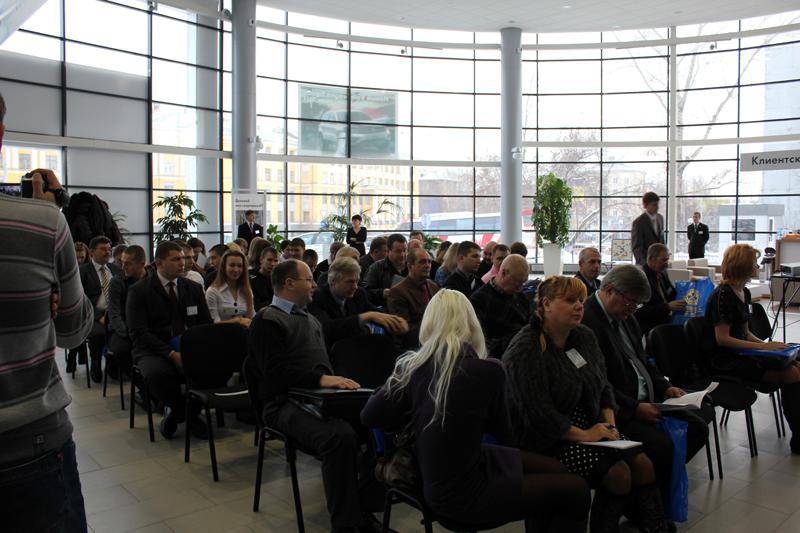 Международная научно-практическая конференция «Перспективы разви
