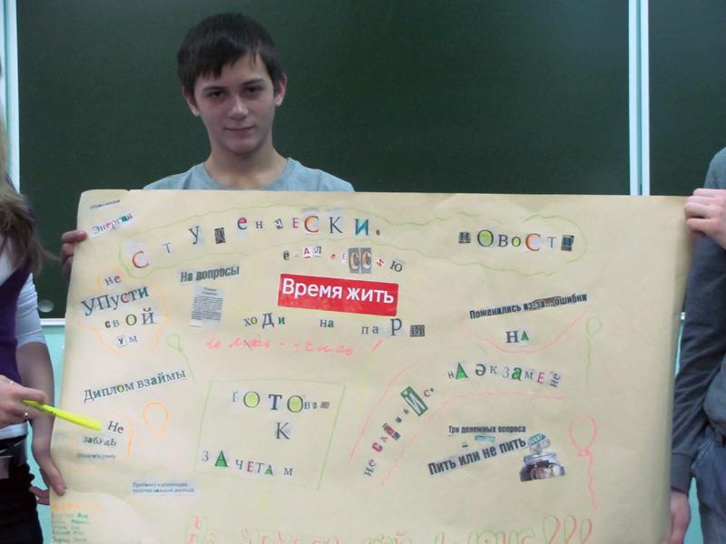 «Пичалька студентов».