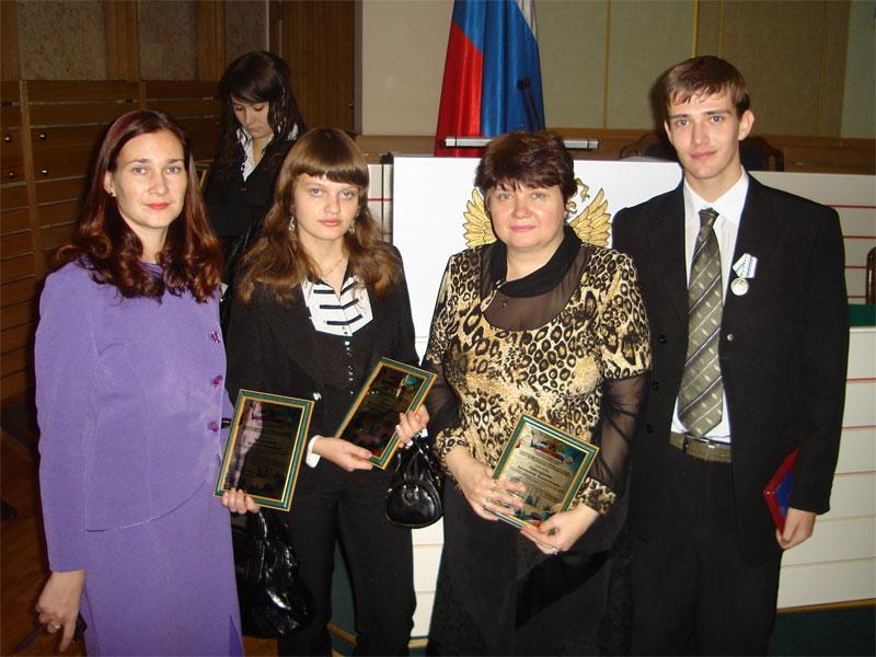 Студенты ЮТИ ТПУ на Губернаторском приеме.