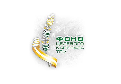 Голосование за конкурсантов на получение стипендии предыдущих по