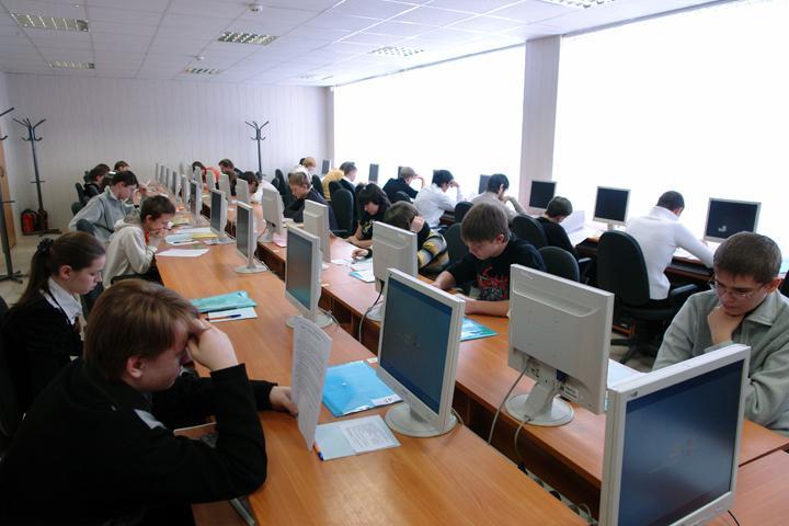 Олимпиада по дисциплине «Информатика».