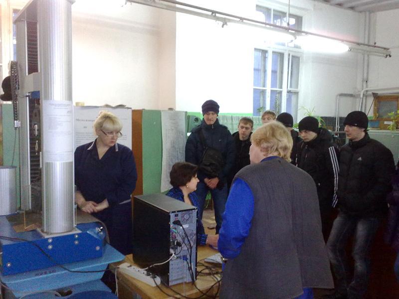 Студенты первого курса направления 150700 «Машиностроение» посет
