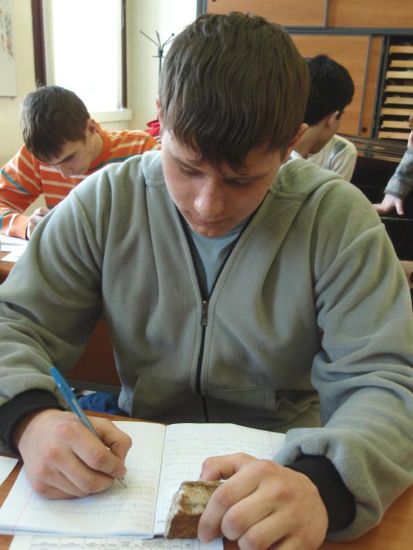 Экскурсия студентов направления подготовки Техносферная безопасн