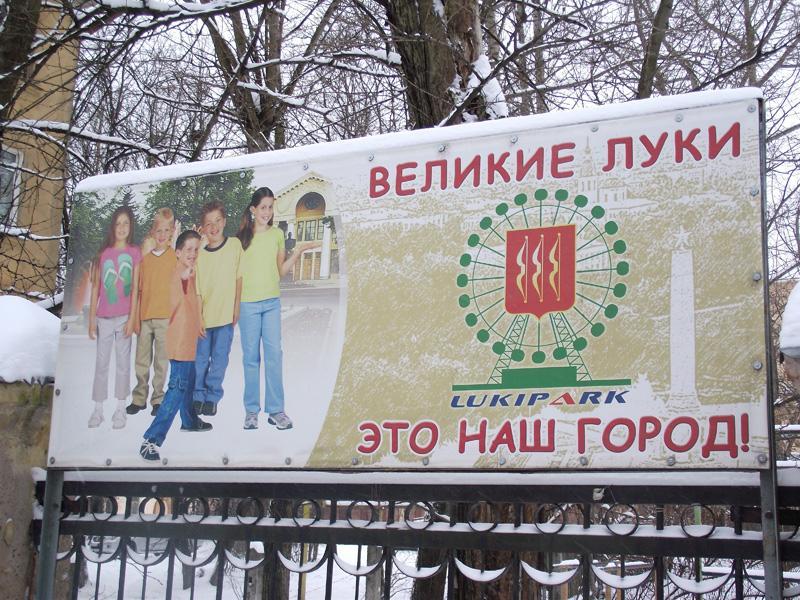 Преддипломная практика на заводе города воинской славы.