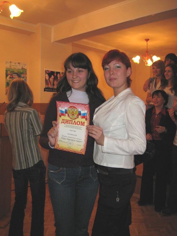 ЮТИ ТПУ принимает у себя Первый городской конкурс социальных про