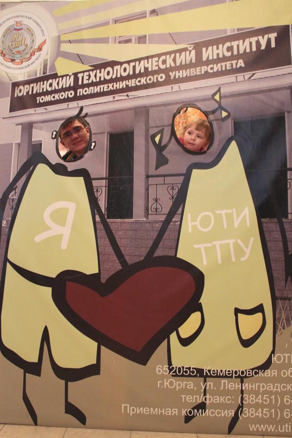 День открытых дверей в ЮТИ ТПУ!