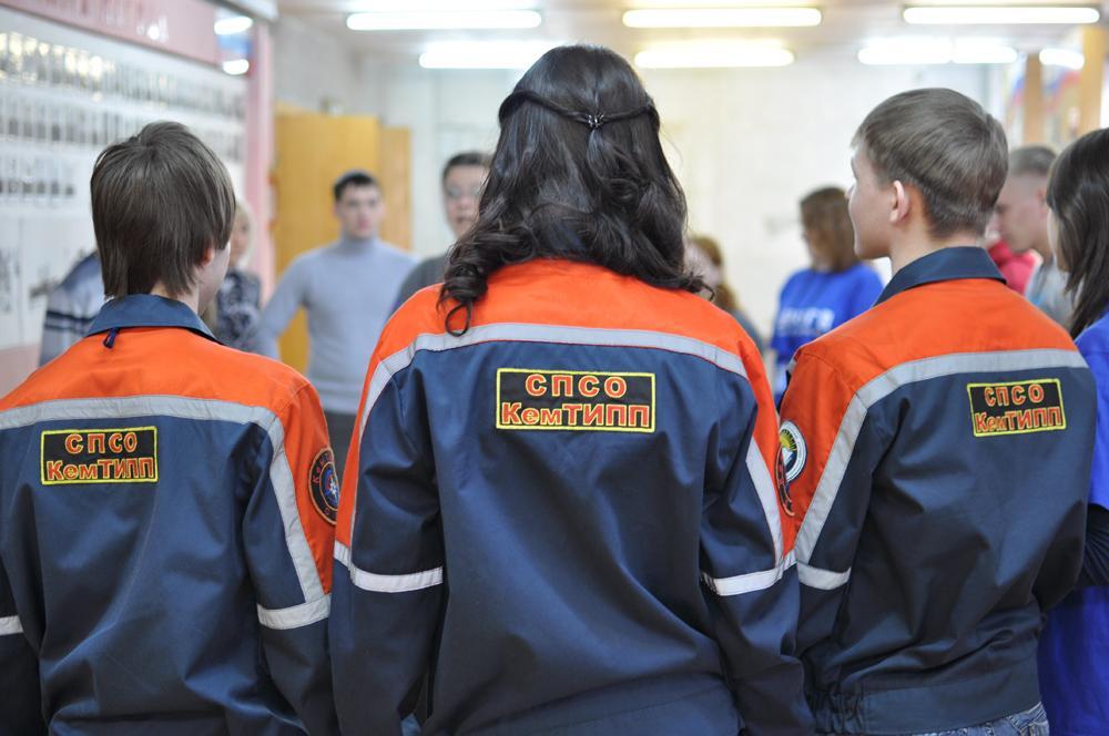 I областной слёт волонтёров студенческих спасательных отрядов вы