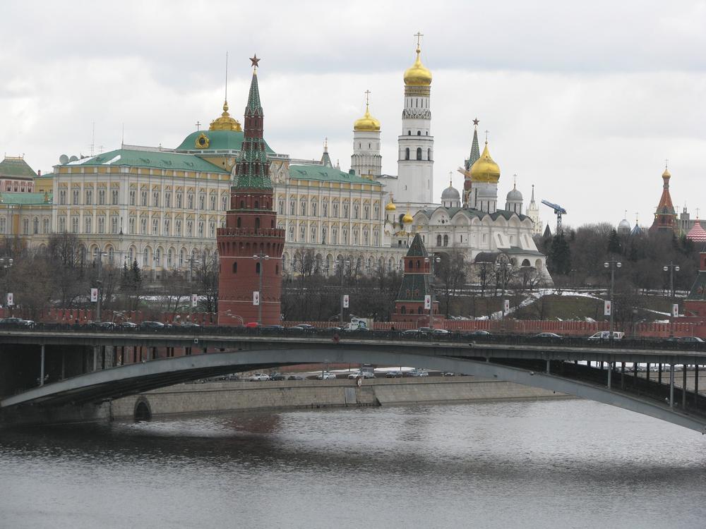 VI Всероссийский конкурс достижений талантливой молодёжи «Национ