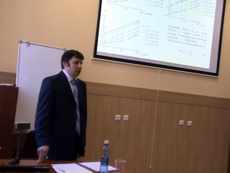 Выступление ученых ЮТИ ТПУ на семинаре ОАО НИИПП в г.Томск.
