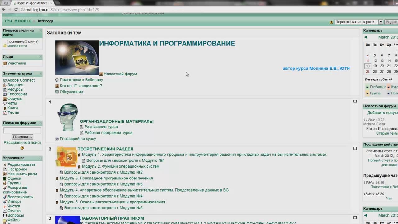 Диплом конкурса на «Лучший экспонат» Кузбасской ярмарки.