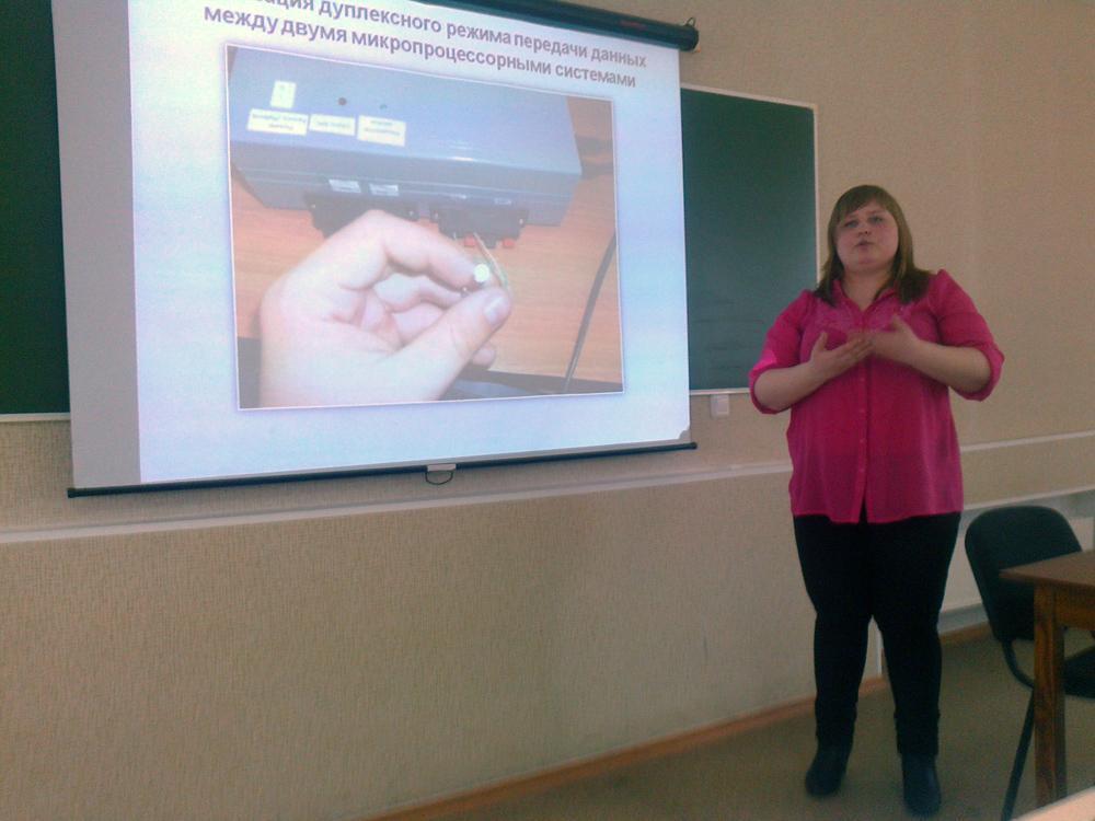 Итоги заседания секции «Автоматизация и информатизация на произв