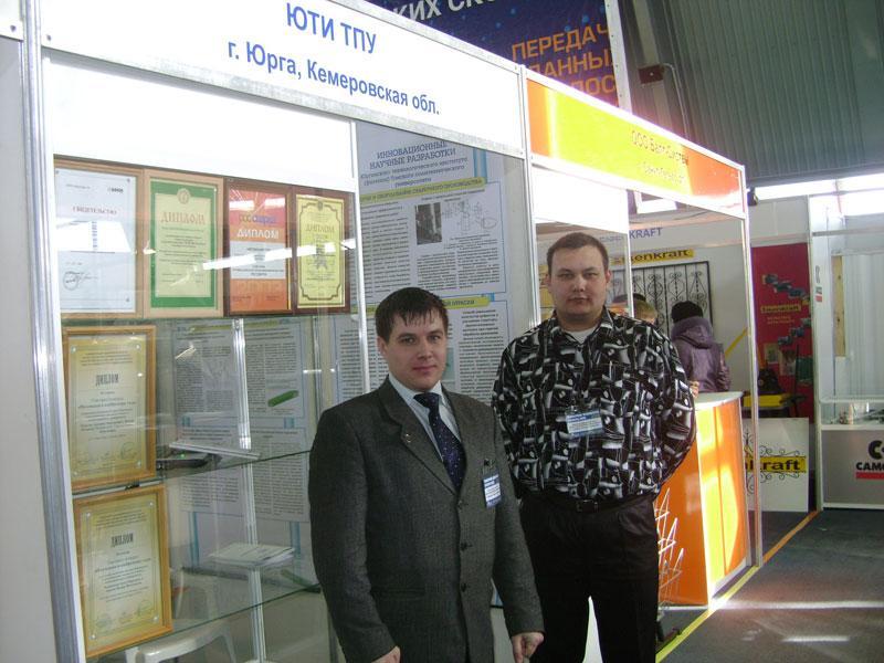 ЮТИ ТПУ принял участие в VII специализированной выставке «Машино