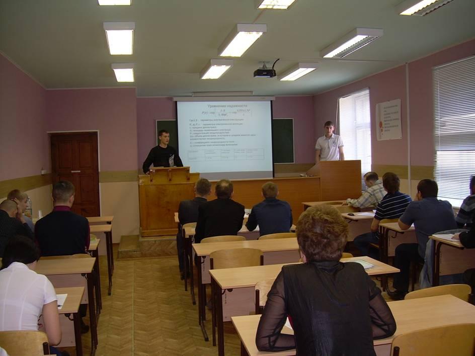 Заседание новой секции студенческой конференции.