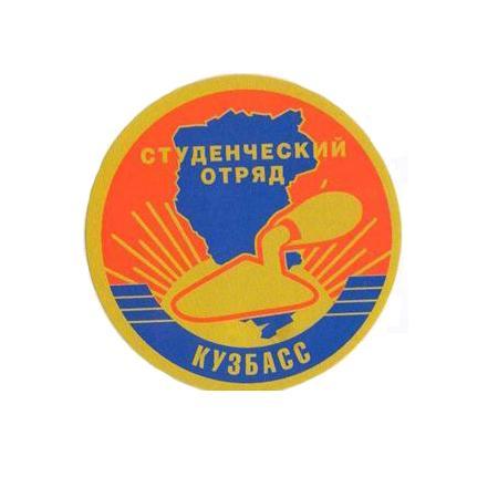 Слет Студенческих отрядов Кузбасса 2012.