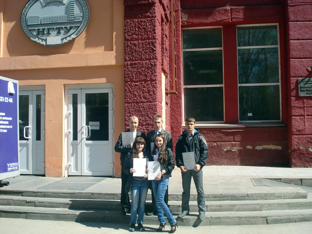 Участие студентов ЮТИ ТПУ в Международной Интернет-олимпиаде по