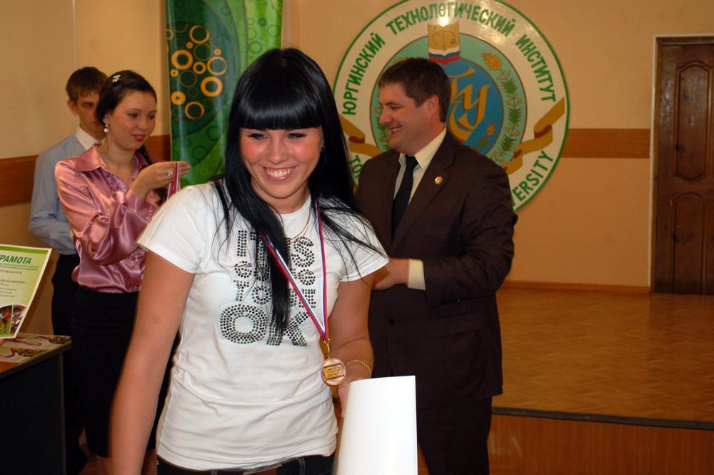 116-летие Национального исследовательского Томского политехничес
