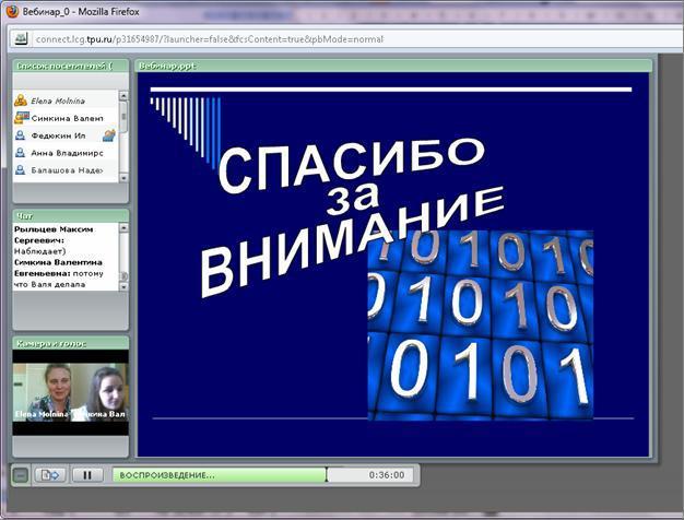 Кафедра Информационных систем приглашает школьников города и уча