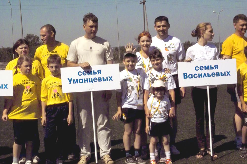 Молодая семья Кузбасса 2012!