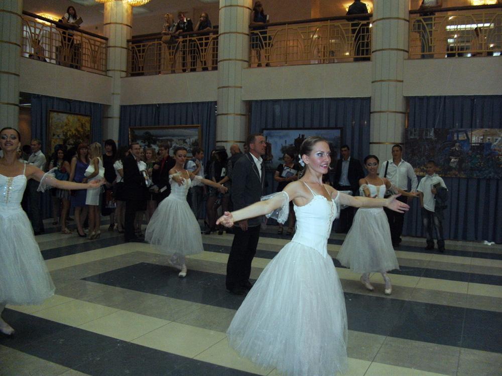 День молодежи России.