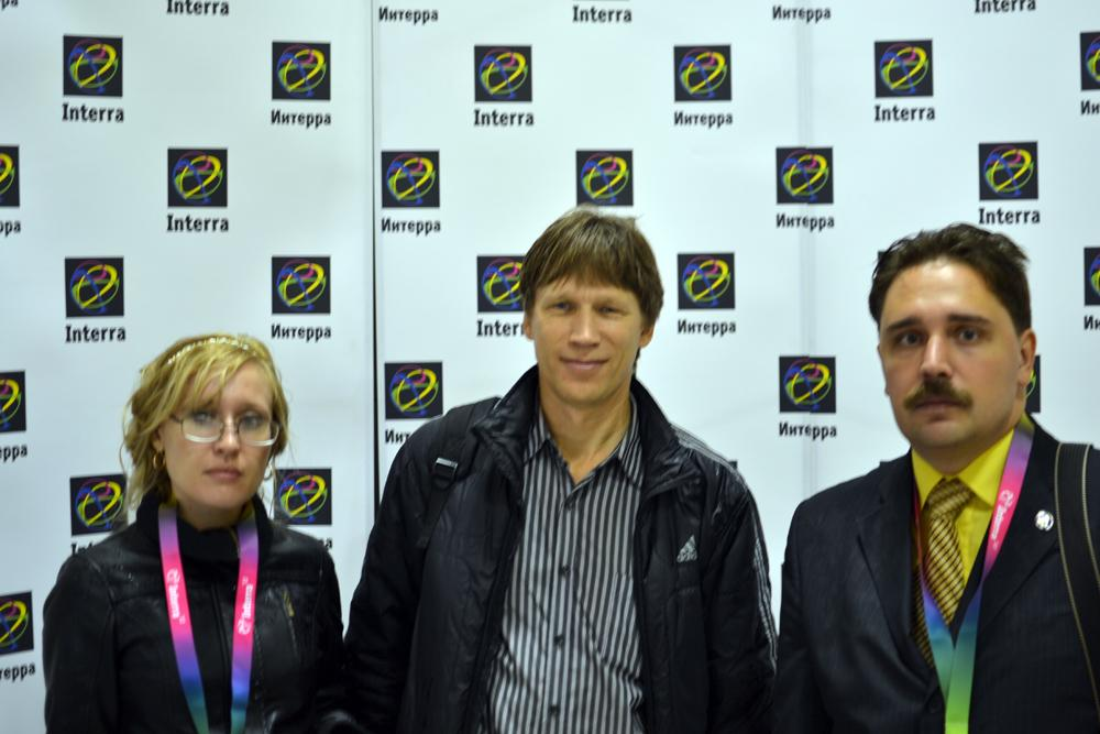 Interra – 2012.