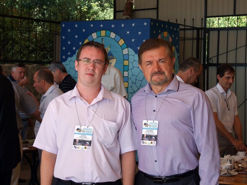 Конференция «Школа подземной разработки» в Ялте.