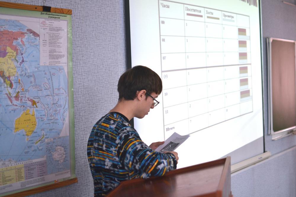 Семинар по Основам научных исследований на кафедре ЭиАСУ.