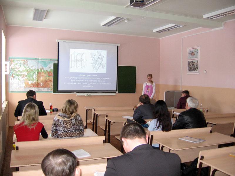Итоги заседания секции «Производство черных металлов и контроль