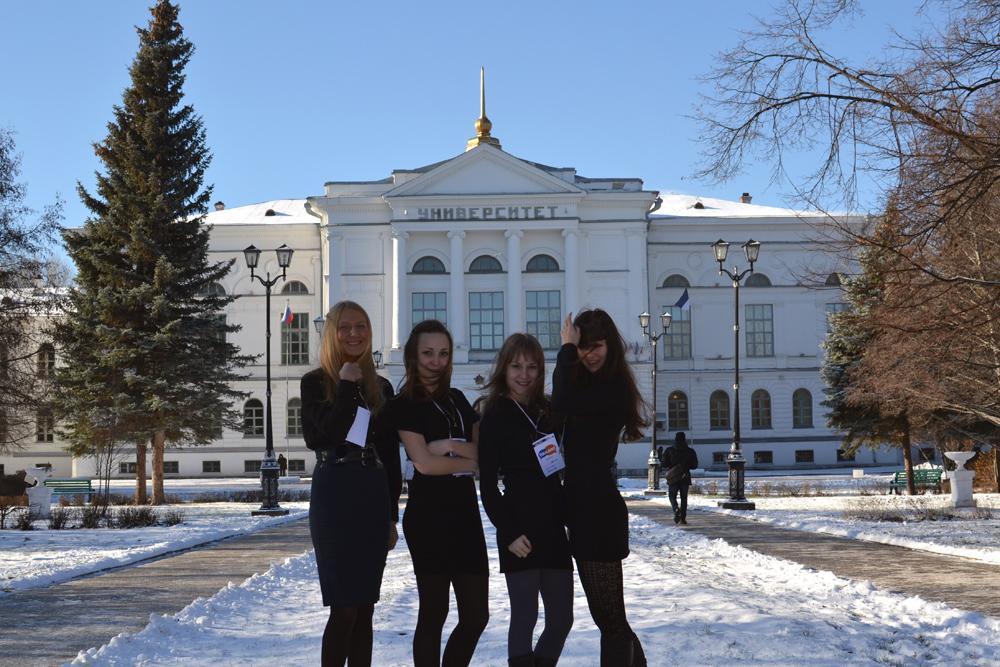 Студенты ЮТИ ТПУ побывали на ежегодном молодежном форуме в г. То