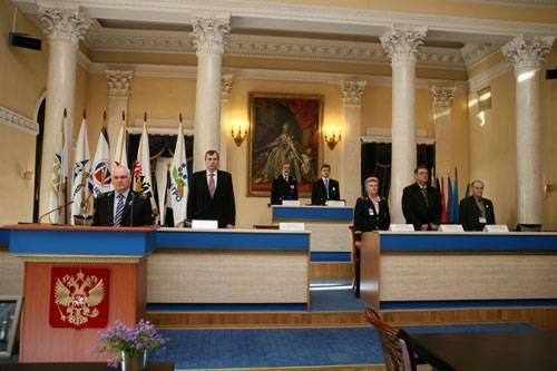 Всероссийская конференция-конкурс в Санкт-Петербургском  государ
