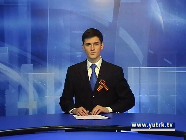 Видеосюжет от 17.05.12 г. «Онлайн- защита в ЮТИ ТПУ».