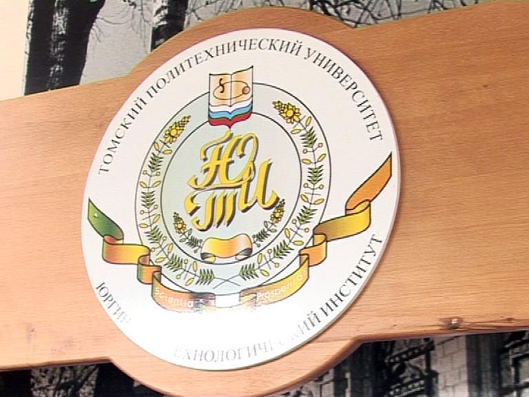 Видеосюжет от 17.11.12 г. «День 1С-карьеры в ЮТИ ТПУ».