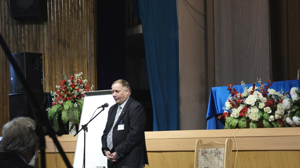 Международная конференция по дифференциальным уравнениям и их пр